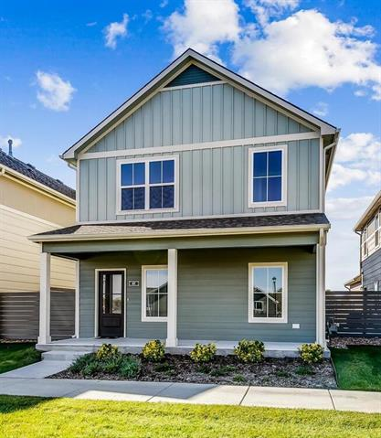 For Sale: 107 S Shay, Andover KS